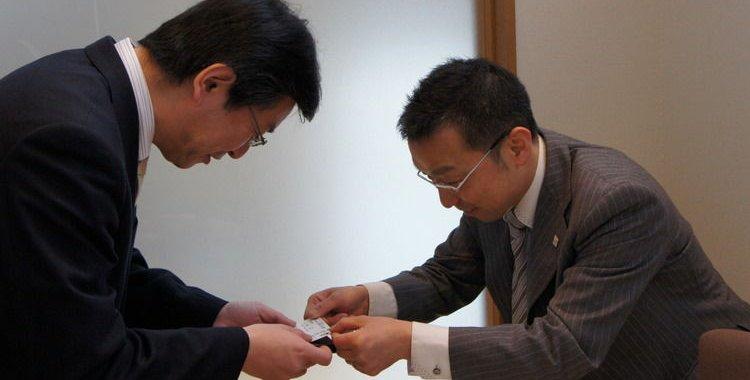 La Carte De Visite Professionnelle Au Japon Meishi