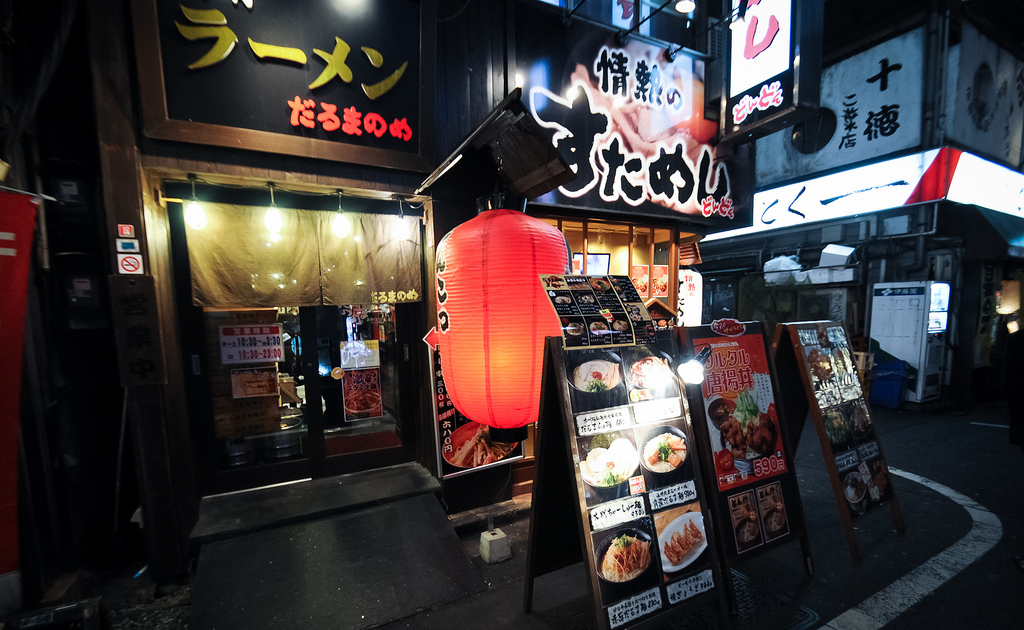 Le quartier de Shinjuku vu de nuit